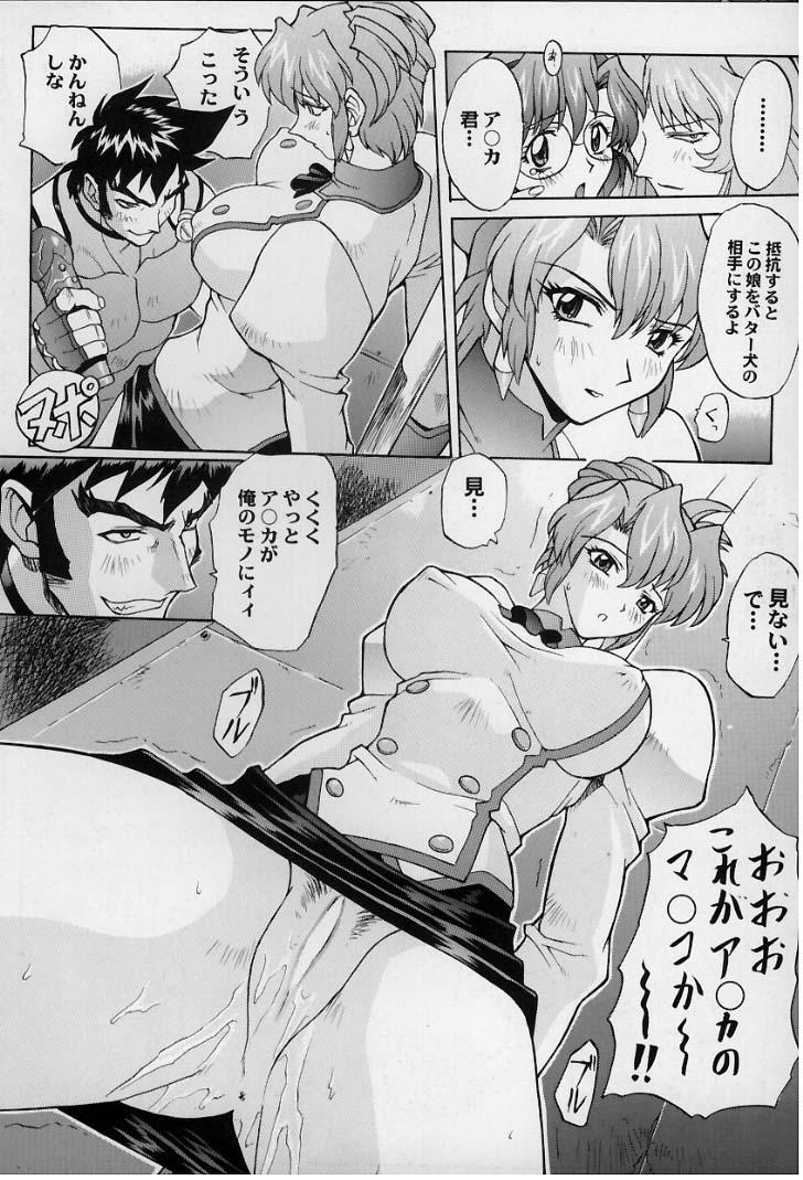 aika mission virgin r-16 Kimi ga nozomu eien rumbling hearts