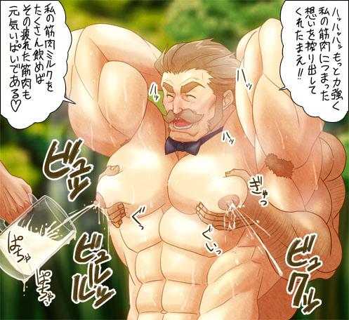 time got i as the slime a reincarnated Kuroinu: kedakaki seijo wa hakudaku ni somar