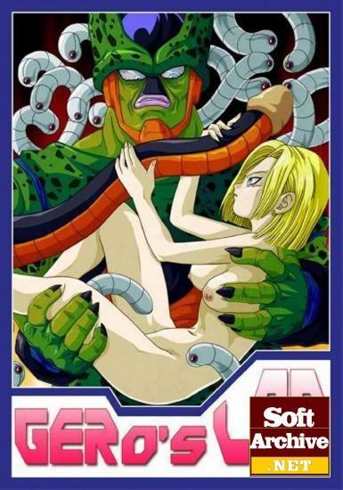 ball nude dragon z pic Jordis the sword-maiden