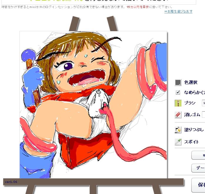ninomiya-kun luck good Darling in the franxx booty