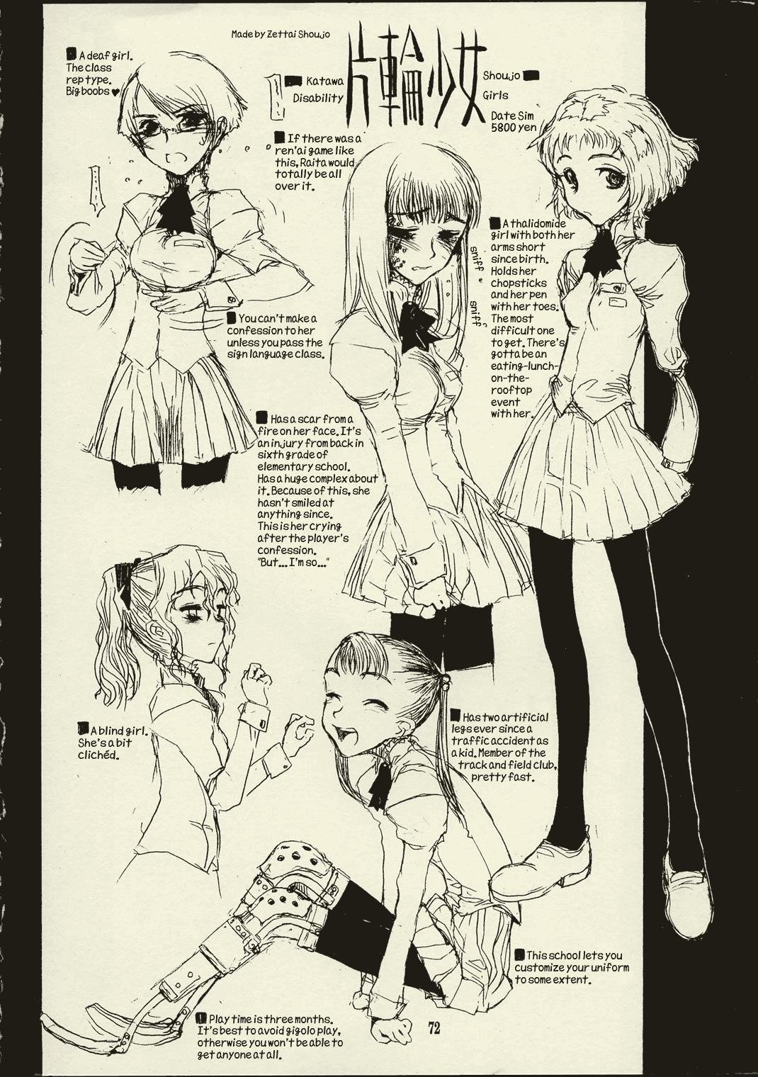 mahou_shoujo_(raita) Kirito x asuna fanfiction lemon