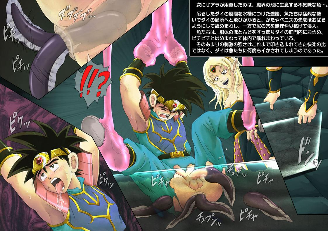 shogun fuuun dai fanservice ishin Shiny growlithe pokemon let's go