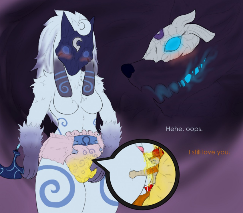 wolf and league legends lamb of World of final fantasy ifreeta