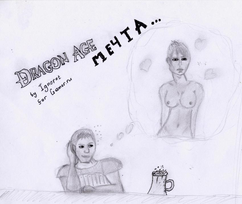 dragon morrigan age Dead or alive girls nude