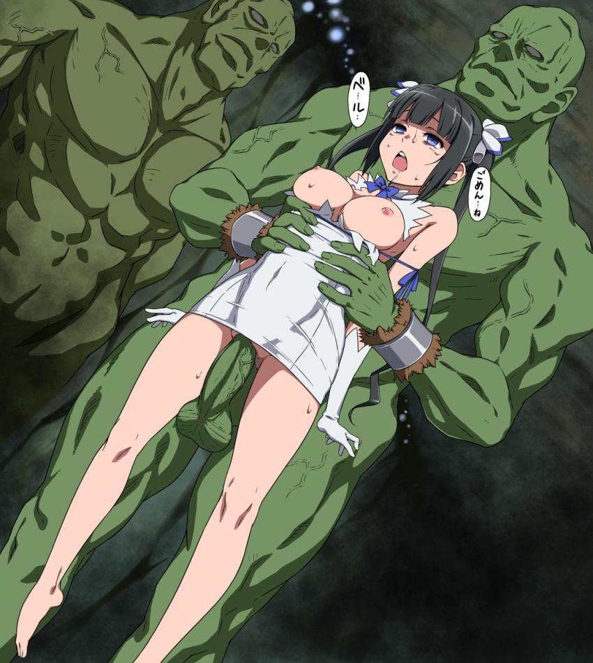 dungeon-ni-deai-o-motomeru-no-wa-machigatte-iru-darou-ka Kill la kill ryuko matoi