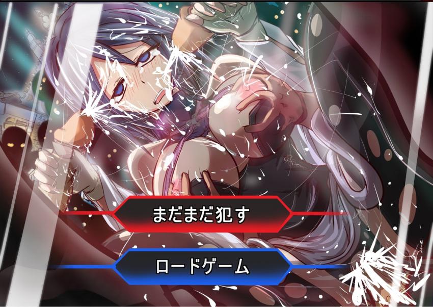 hearts kingdom is aqua who Shin megami tensei iv hikaru