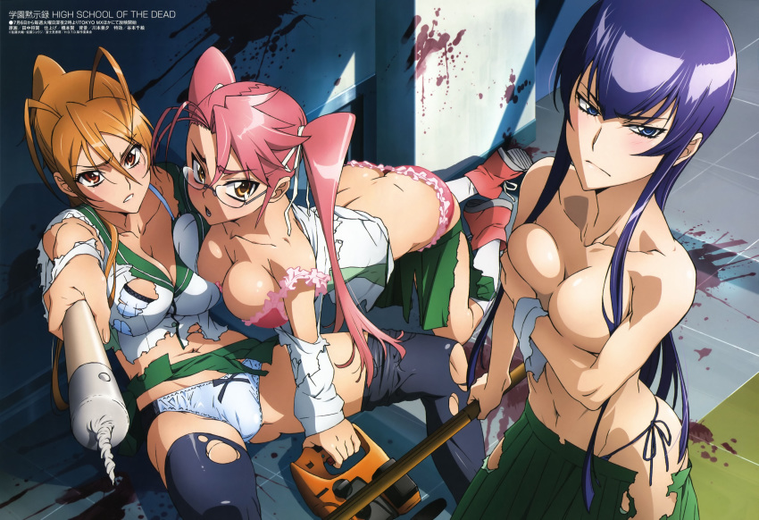 highschool dead the rei naked of Parasite_in_city