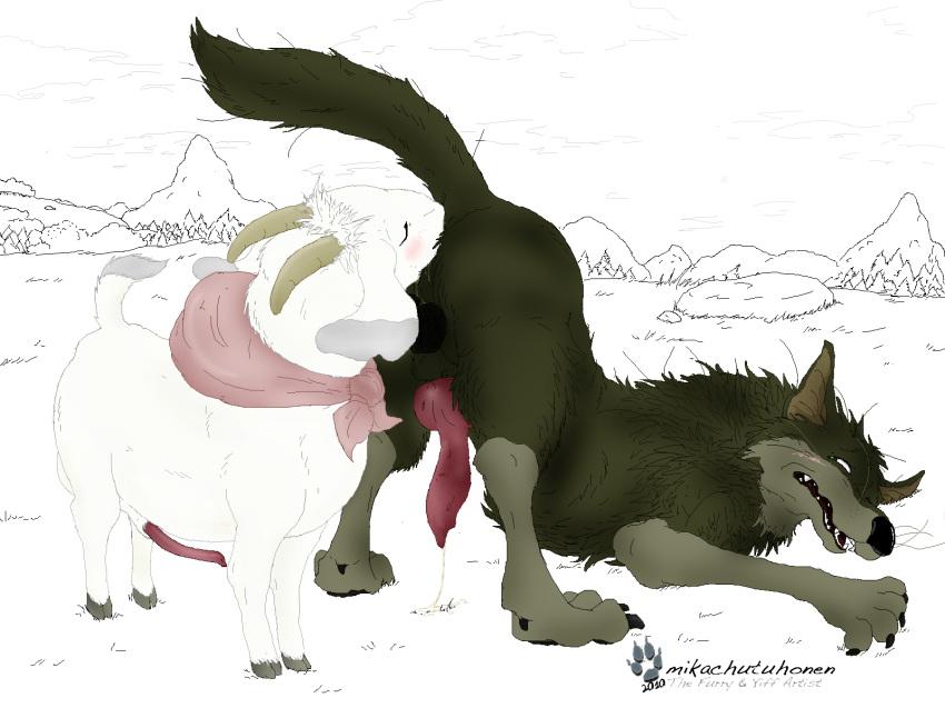 musume no ni te dasuna! uchi o Wolf guy ookami no monshou rape