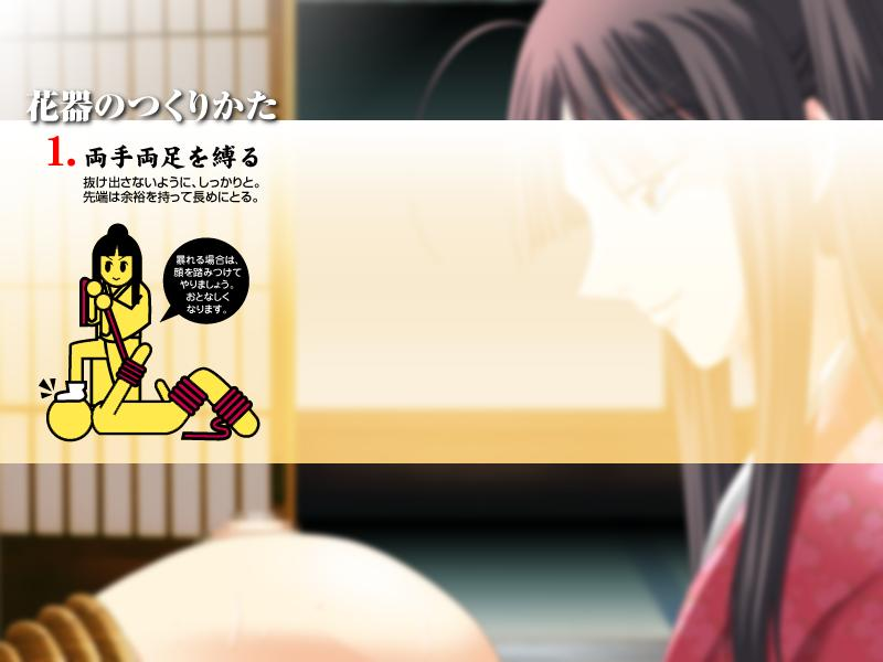 onahole clean an to how Onii-chan, kiss no junbi wa mada desu ka?